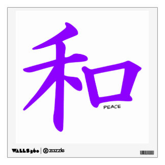 Violet Purple Chinese Peace Sign Wall Sticker