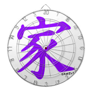Violet Purple Chinese Symbol for Family Dartboard With Darts