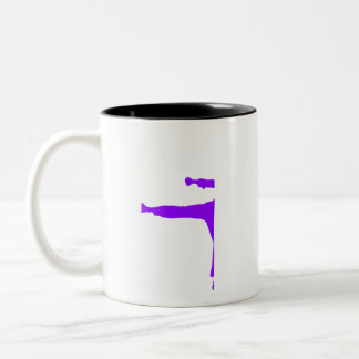 Violet Purple Martial Arts Two-Tone Coffee Mug