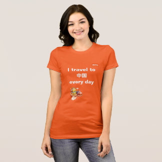 VIPKID Travel to China T-Shirt (orange)