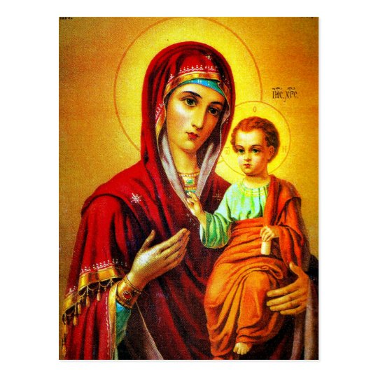 Virgin Mary and Jesus Postcard