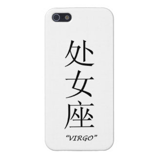 """""""Virgo"""" zodiac sign Chinese translation Cover For iPhone SE/5/5s"""