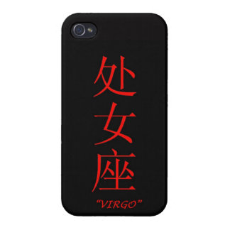 """""""Virgo"""" zodiac sign Chinese translation iPhone 4/4S Covers"""