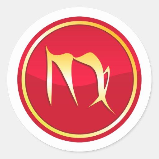 Virgo - Zodiac Signs Round Stickers