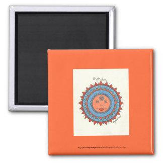"""Vision - 2"""" Square magnet (dark peach)"""