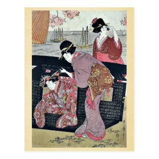 Visión de la cereza en Gotenyama por Kitagawa, Uta Tarjetas Postales