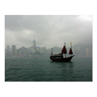 Visión desde Kowloon hacia Chai pálido, Hong Kong Postales