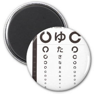 Vision inspection I Appeal 2 Inch Round Magnet