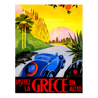 Visit Greece ~ Vintage Automobile Travel Ad Postcard