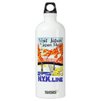Visit Japan Asia Vintage Travel Water Bottle