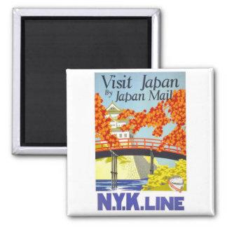 Visit Japan By Mail - N.Y.K. Lines 2 Inch Square Magnet