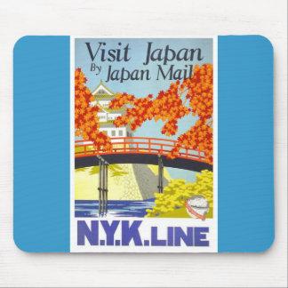 Visit Japan By Mail - N.Y.K. Lines Mouse Pad