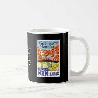Visit Japan Vintage Travel Art Classic White Coffee Mug