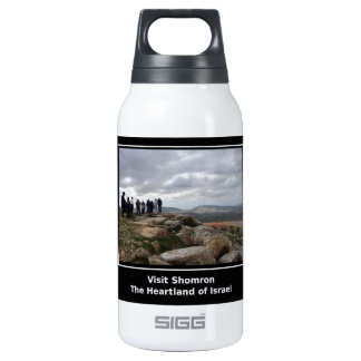 Visit Shomron Insulated Water Bottle
