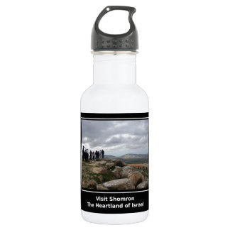 Visit Shomron Stainless Steel Water Bottle