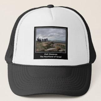 Visit Shomron Trucker Hat