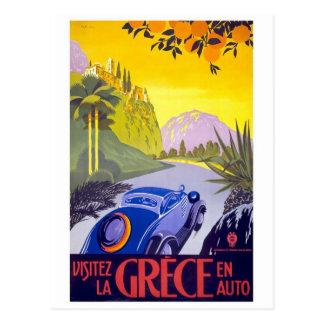 Visita Grecia en coche - viaje del vintage Postales