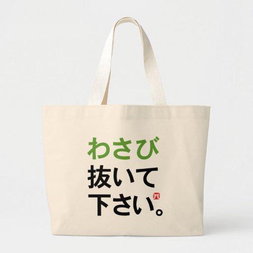 Visitantes al artículo de Japón - ningún wasabi Bolsas