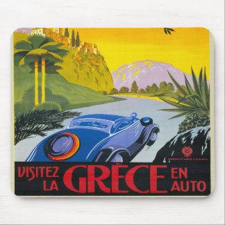 Visitez La Grece En Auto Retro Poster Mouse Pad