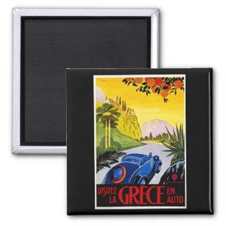 Visitez La Grece En Auto - Vintage Travel Poster 2 Inch Square Magnet