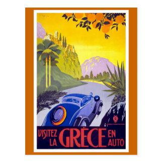 Visitez la Grece Vintage Travel Poster Postcard