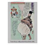 Visitor brings a telegram by Kobayashi,Kiyochika Stationery Note Card