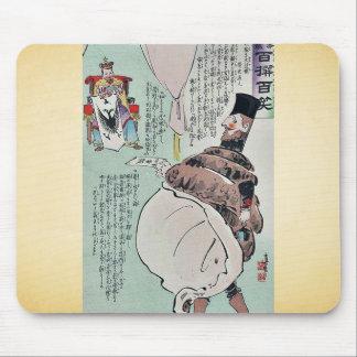 Visitor brings a telegram by Kobayashi,Kiyochika Mouse Pad