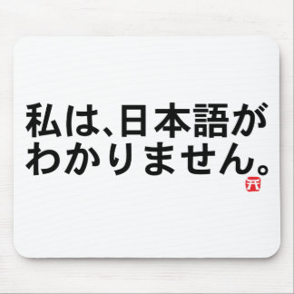 Visitors to Japan item Mouse Pad