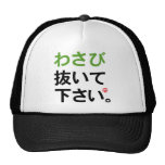 Visitors to Japan item - No wasabi Hats