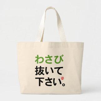Visitors to Japan item - No wasabi Large Tote Bag
