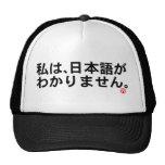 Visitors to Japan item Trucker Hats