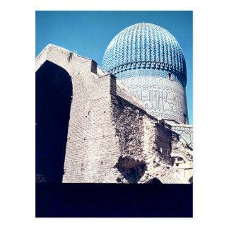Vista de la bóveda, período de Timurid, c.1403 Tarjetas Postales