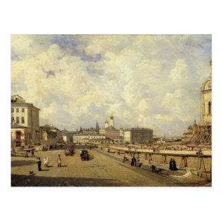 Vista de la catedral del salvador de Cristo Tarjetas Postales