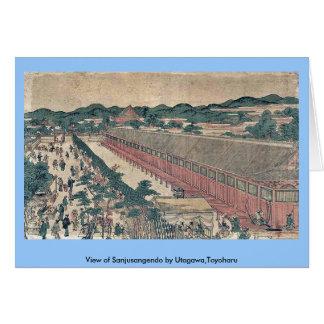 Vista de Sanjusangendo por Utagawa, Toyoharu Tarjetas