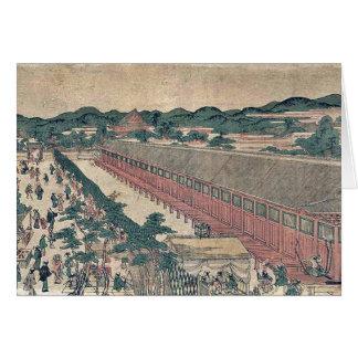 Vista de Sanjusangendo por Utagawa, Toyoharu Tarjeton