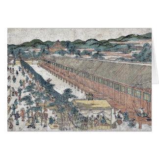 Vista de Sanjusangendo por Utagawa, Toyoharu Felicitaciones