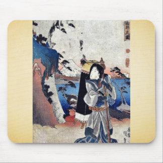 Vista de Yui por Utagawa, Toyokuni Ukiyoe Tapete De Ratón
