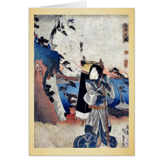 Vista de Yui por Utagawa, Toyokuni Ukiyoe Tarjetón