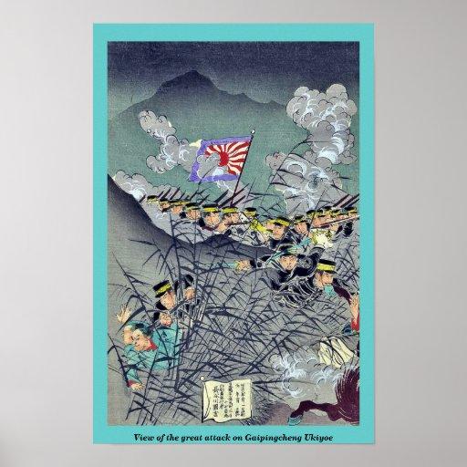 Vista del gran ataque contra Gaipingcheng Ukiyoe Póster