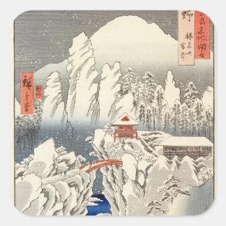 Vista del soporte Haruna en la nieve Calcomania Cuadradas Personalizada