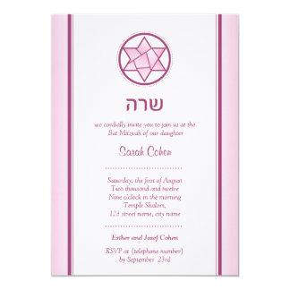 Vitrage rosado - invitación de Mitzvah del palo Invitación 12,7 X 17,8 Cm