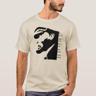 Vladimir Lenin T-Shirt, Ленин! T-Shirt