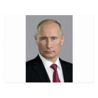 Vladimir Putin Gear Postcard