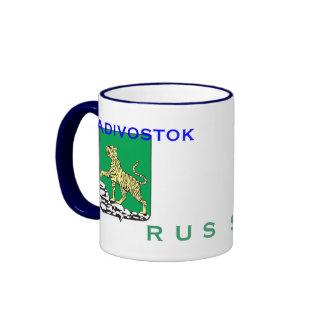Vladivostok (Russia) Custom Mug