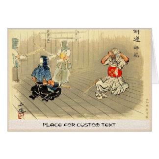 Vocaciones japonesas en las imágenes, Kendou Tarjeta Pequeña