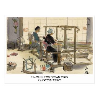 Vocaciones japonesas en las imágenes, tejedores de postales