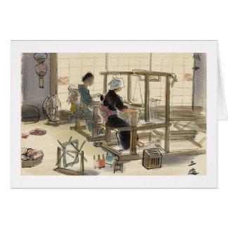 Vocaciones japonesas en las imágenes, tejedores de tarjeta pequeña