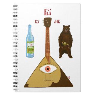 Vodka, Bear and Balalaika Spiral Notebook