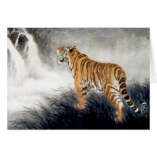 Voice of the Tiger Greeting Card