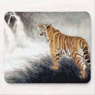 Voice of the Tiger Mouse Pad